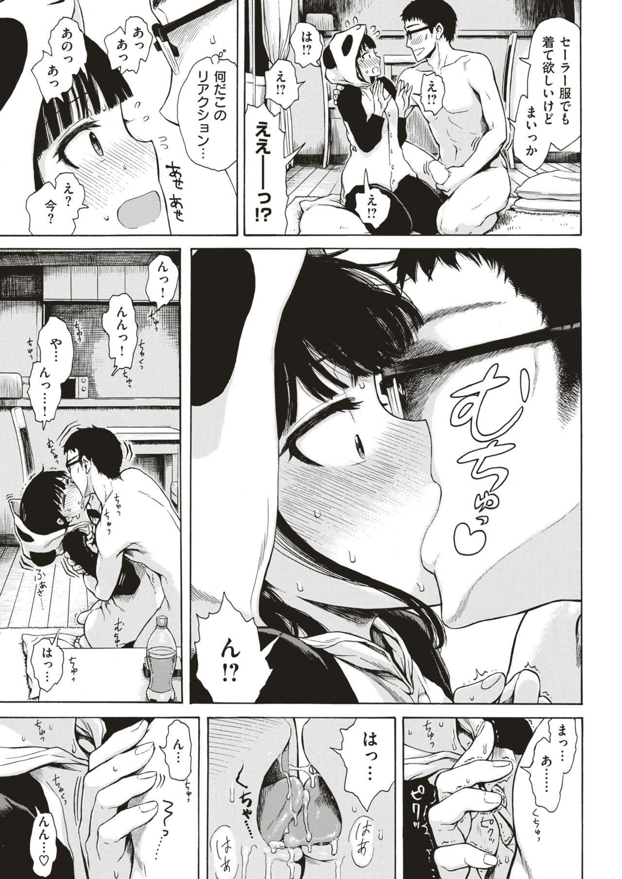 COMIC Kairakuten 2018-10 129