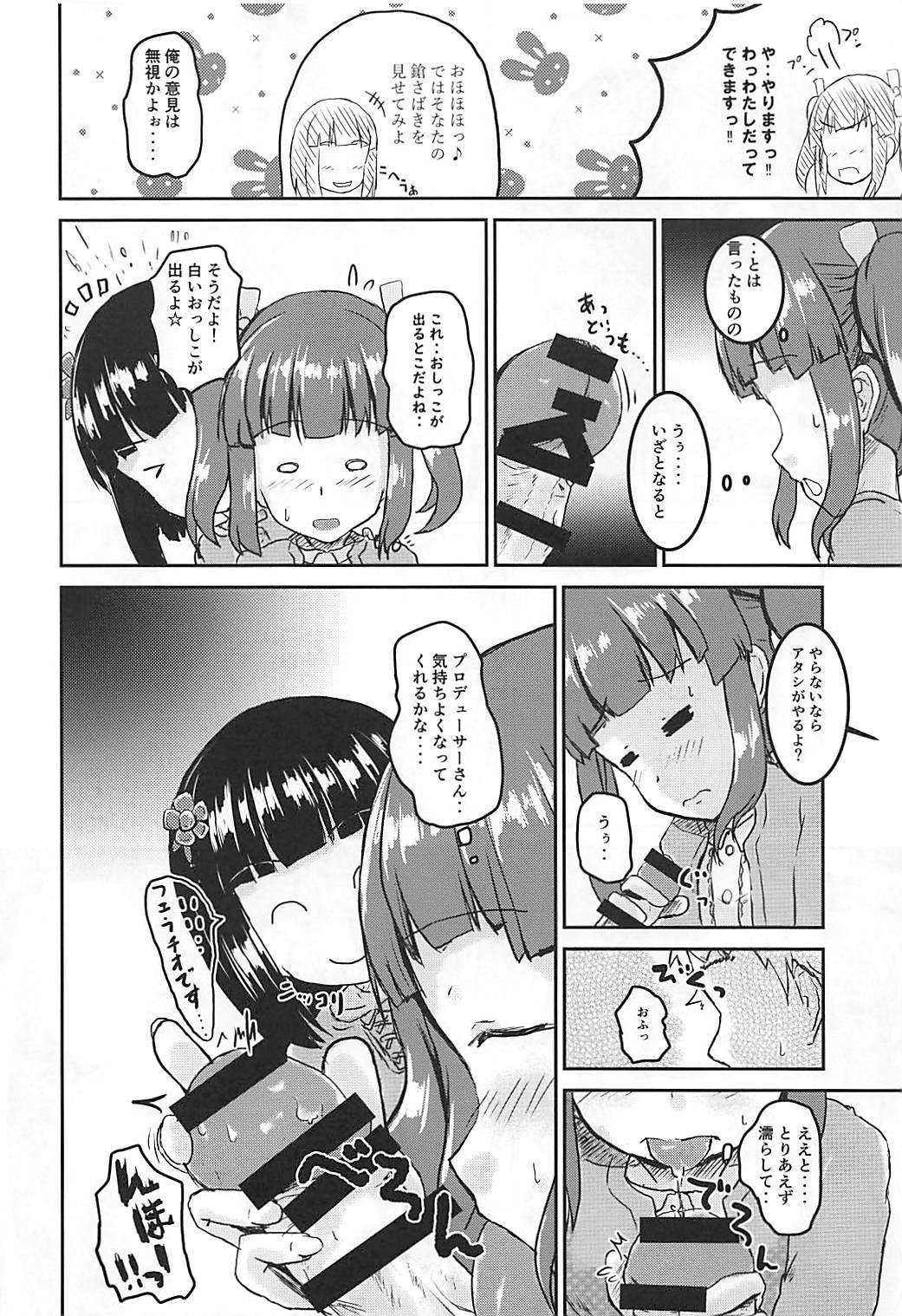 Shin Idol no Pants o Nugasanaide XX Suru Hon 10