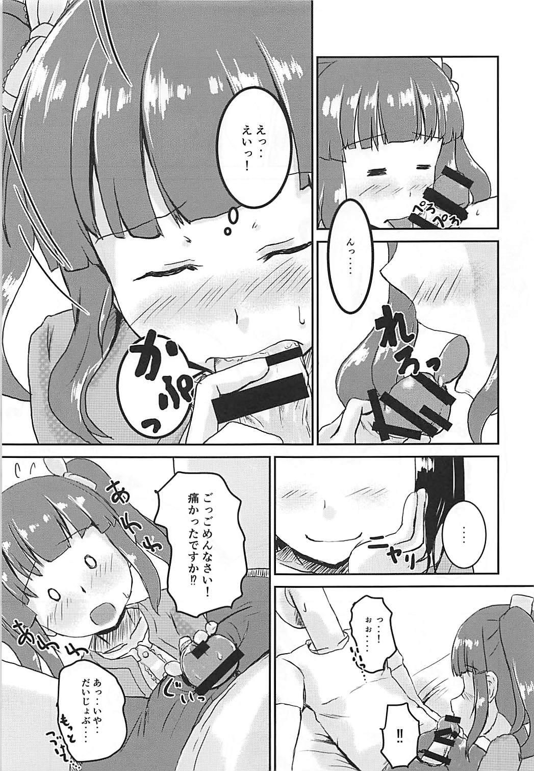 Shin Idol no Pants o Nugasanaide XX Suru Hon 11