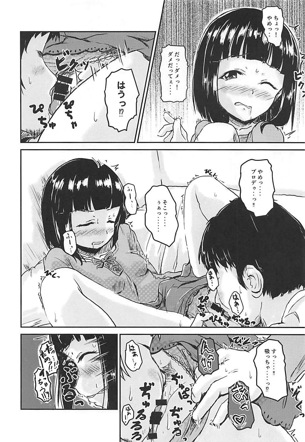 Shin Idol no Pants o Nugasanaide XX Suru Hon 2
