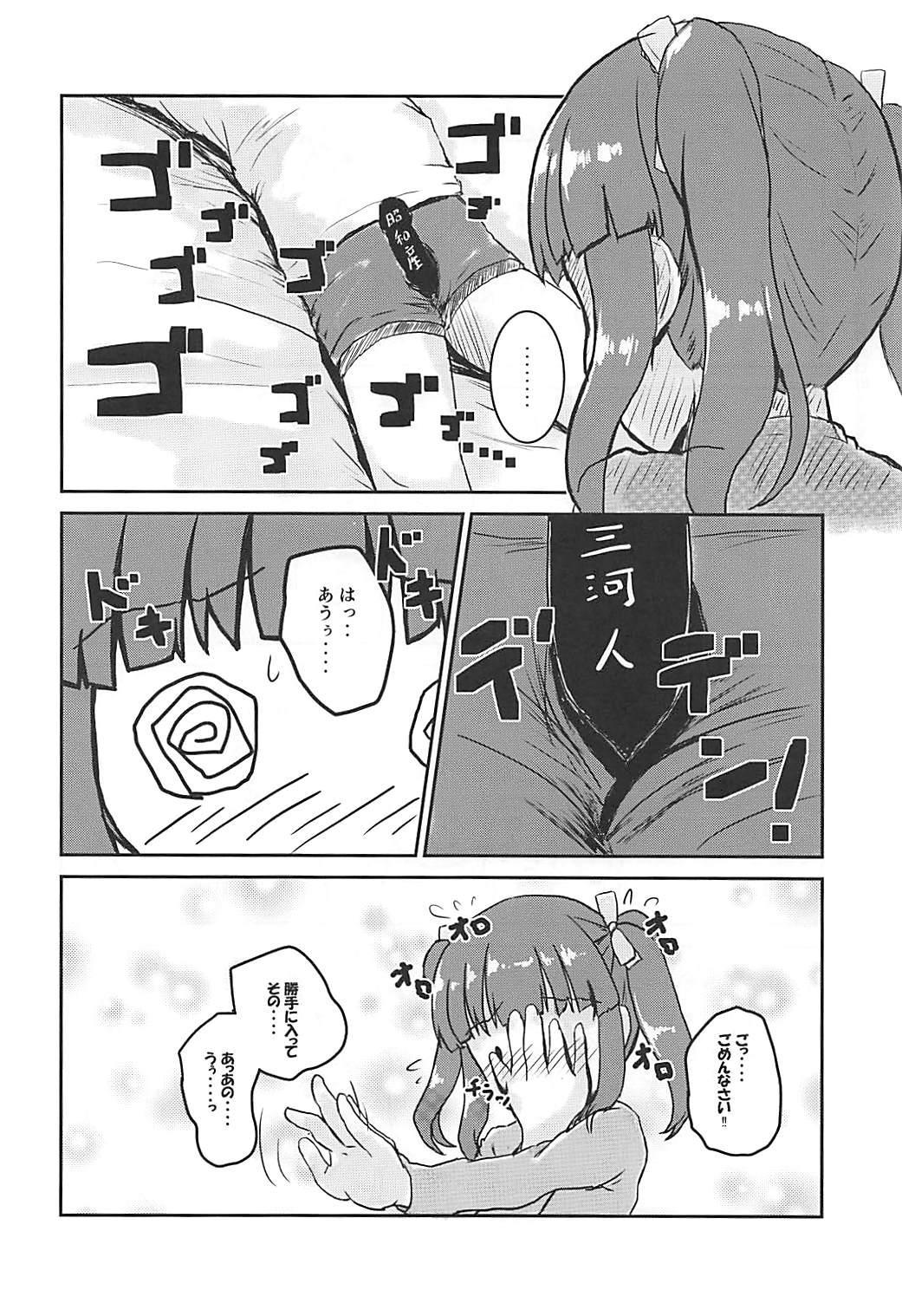 Shin Idol no Pants o Nugasanaide XX Suru Hon 6