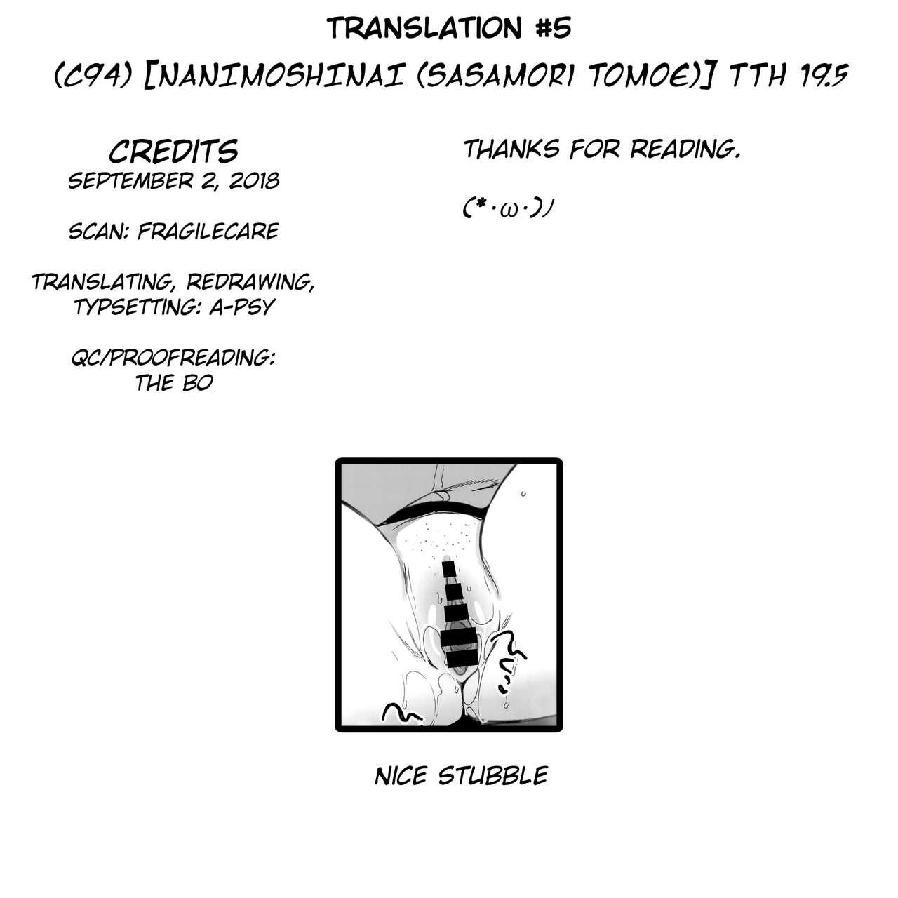 TTH 19.5 8