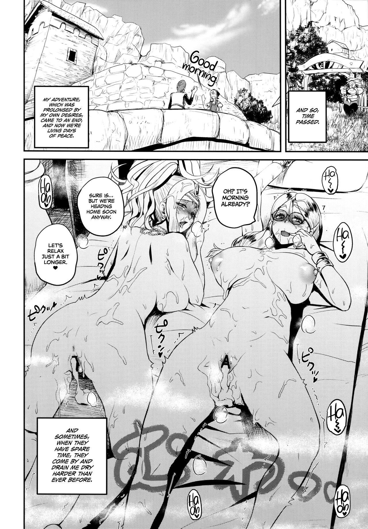 Seikou Doumei | Sex Alliance 21