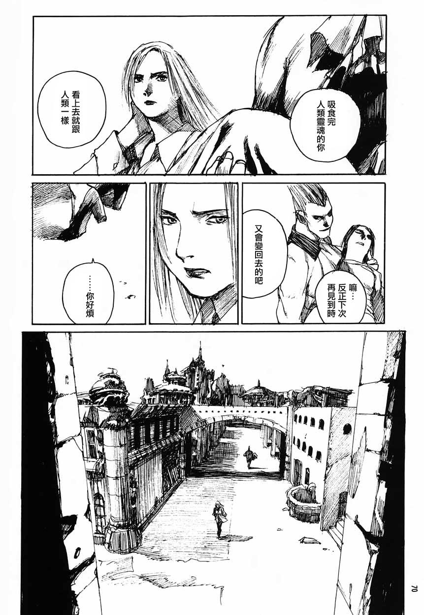Succubus no Yoru   魅魔之夜 31