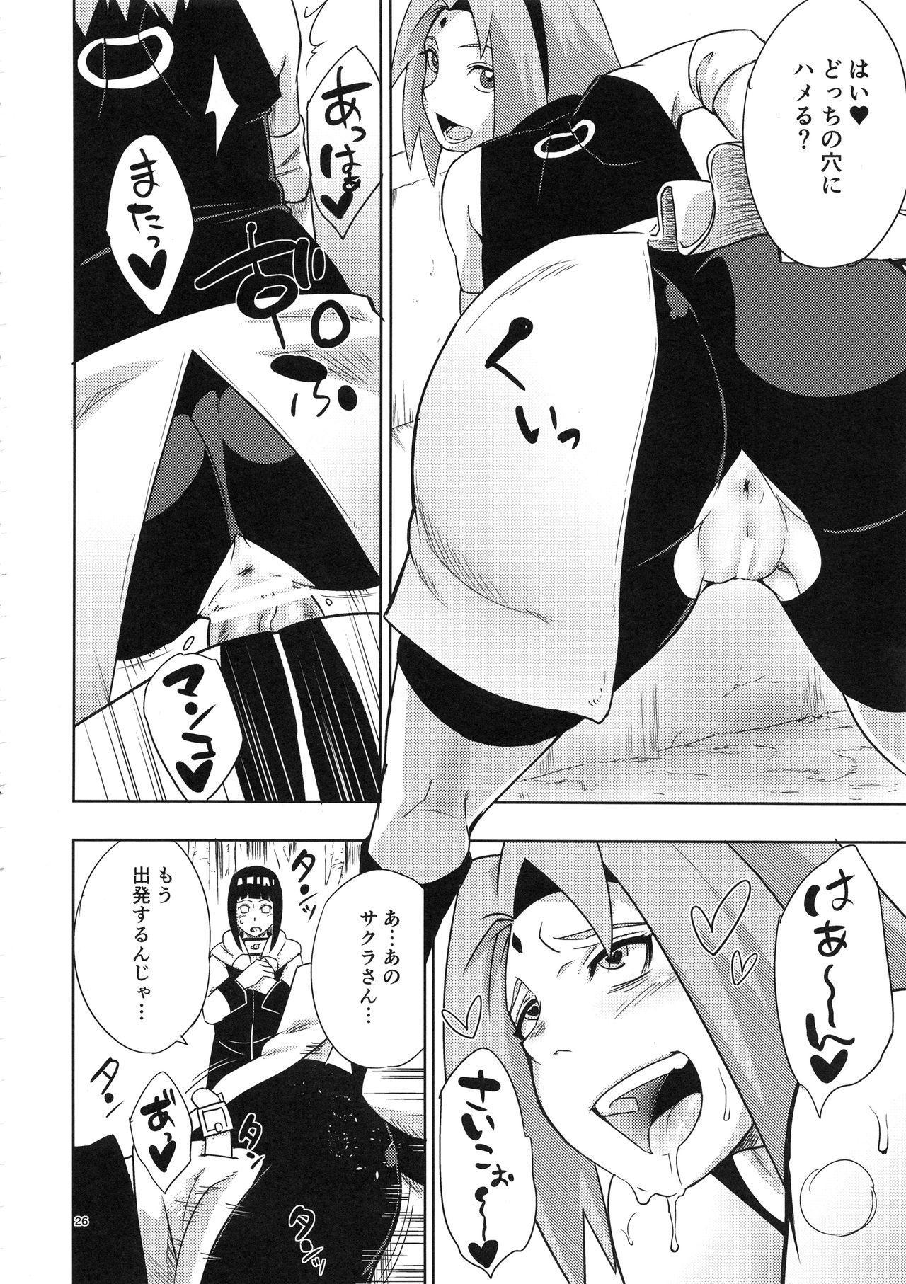 Arashi no Bouken 24