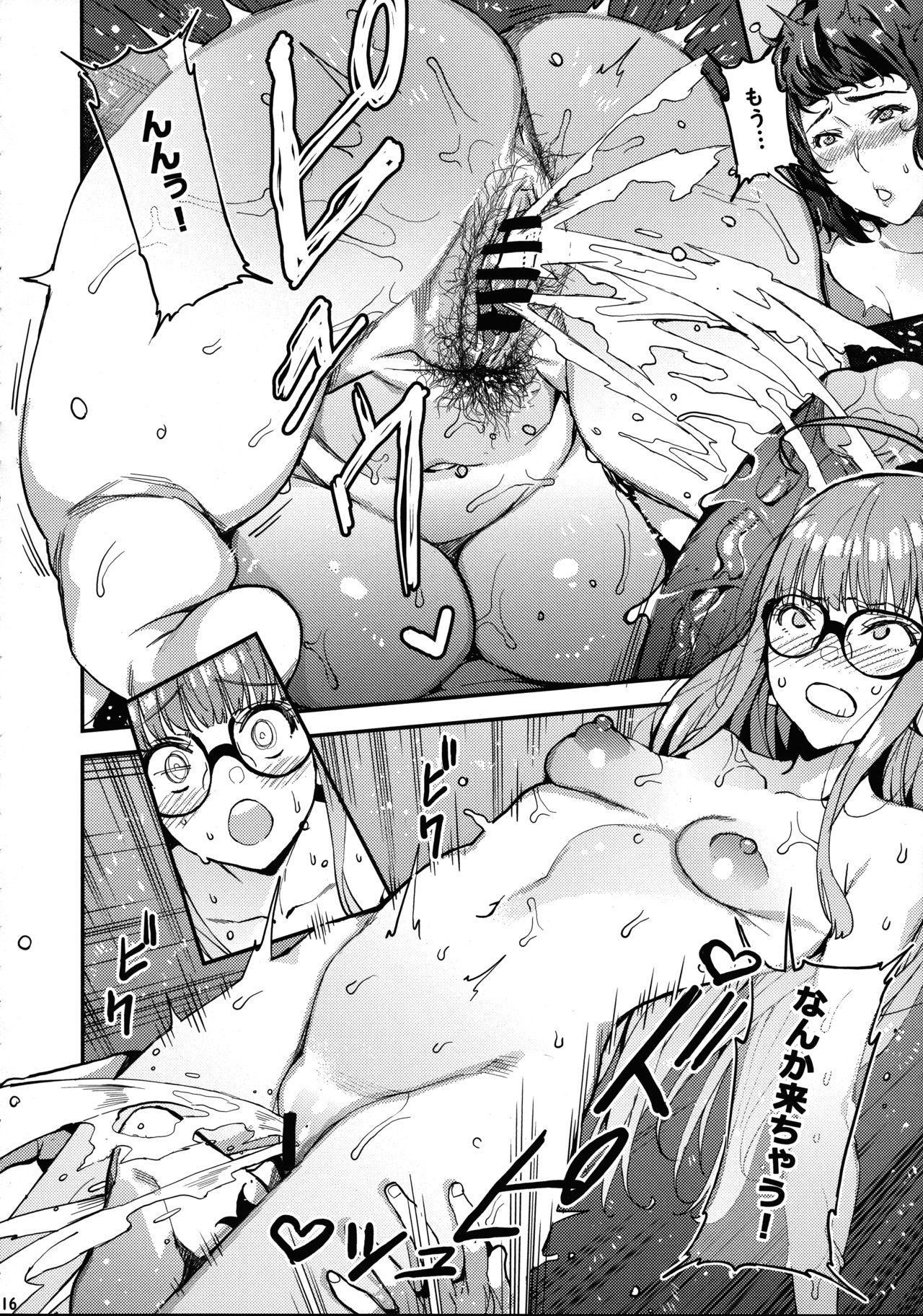 Kawakami Sensei to Futaba no Himitsu Kojin Jugyou 16