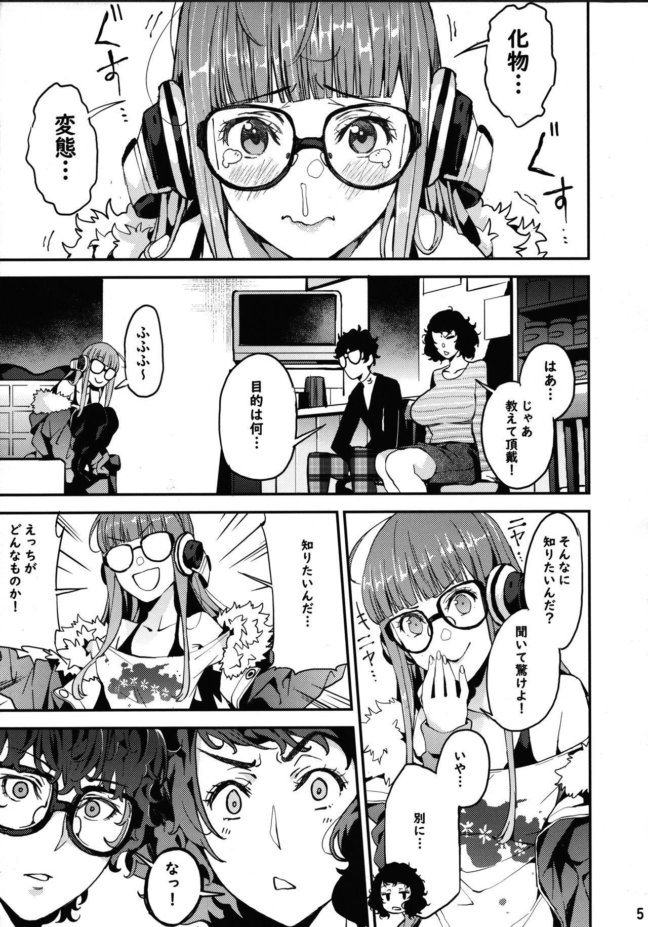 Kawakami Sensei to Futaba no Himitsu Kojin Jugyou 5