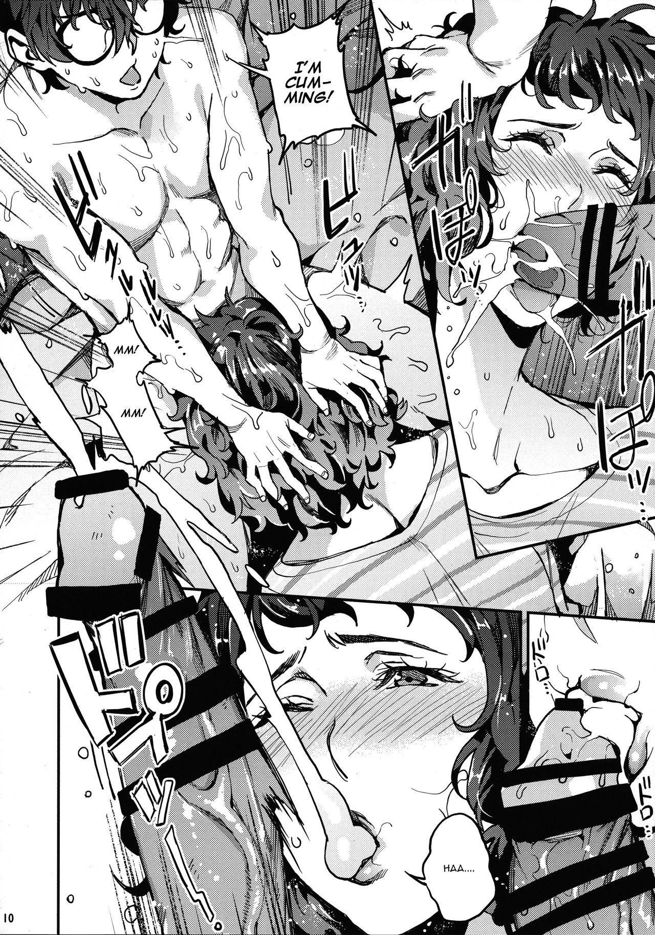 Kawakami Sensei to Futaba no Himitsu Kojin Jugyou 9