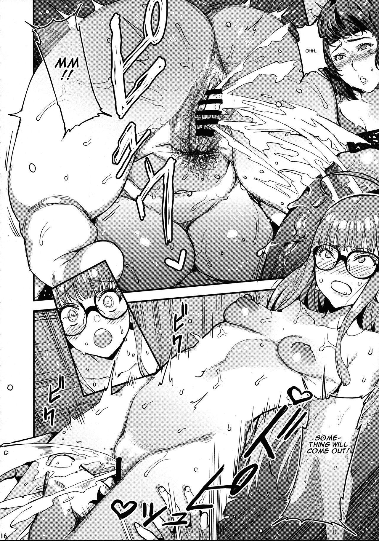 Kawakami Sensei to Futaba no Himitsu Kojin Jugyou 15