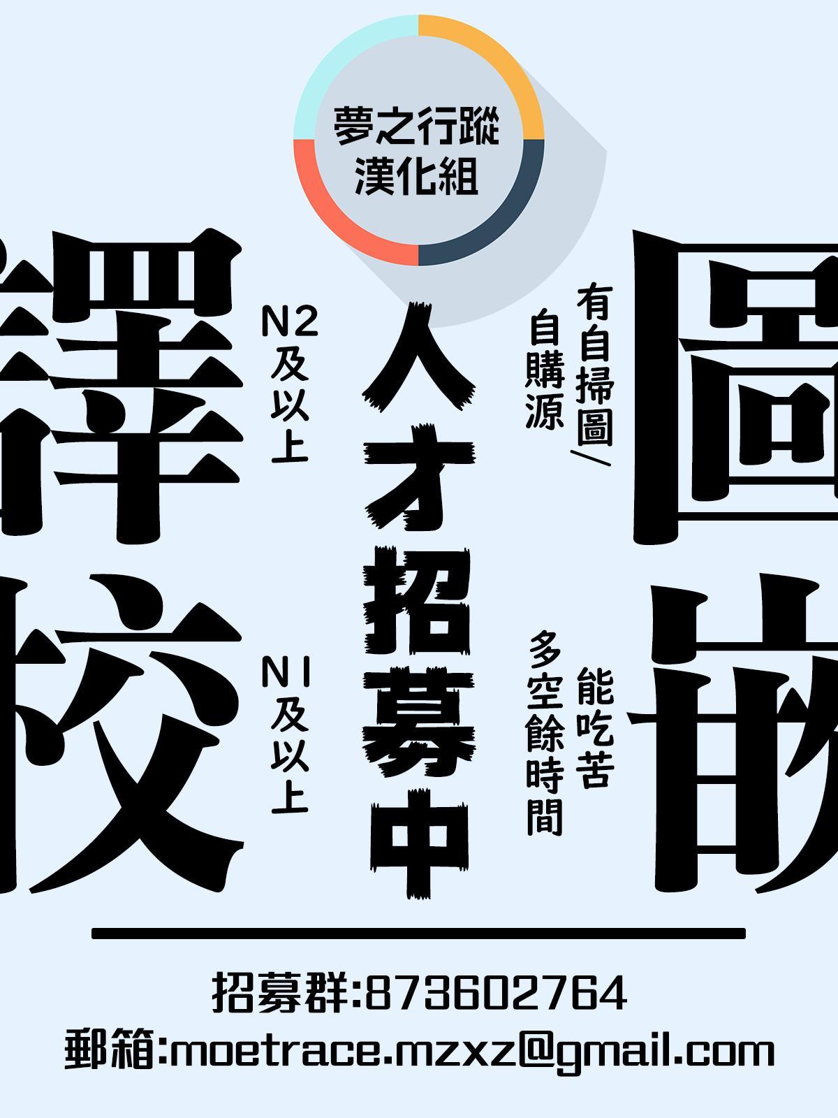 Tsukiatte 5-nenme no Bokura no Seikatsu | 交往後第五年的我們的性活 Ch. 1 26