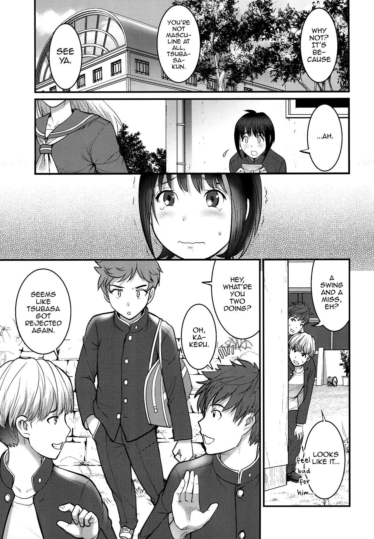 [Saigado (Saigado)] Tsubasa-kun to Kakeru-kun [English] [mysterymeat3] [Digital] 3