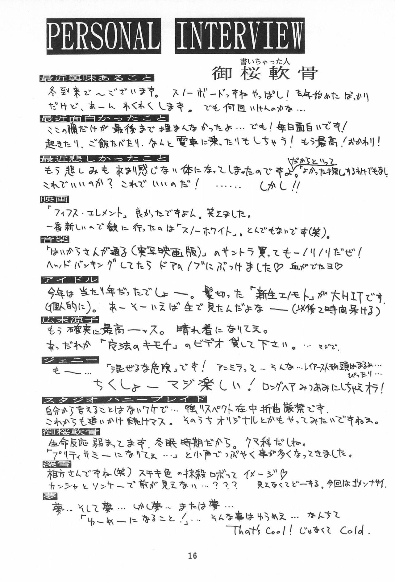 Magokoro o Kimi ni 15