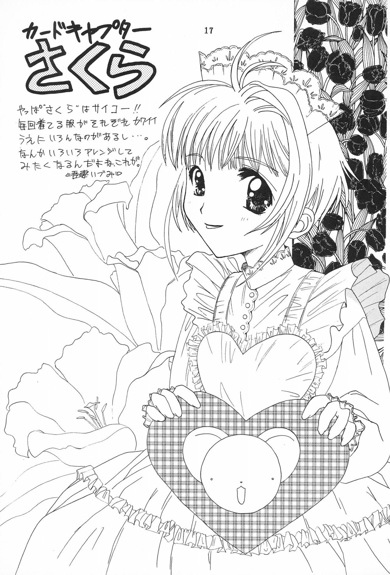 Magokoro o Kimi ni 16