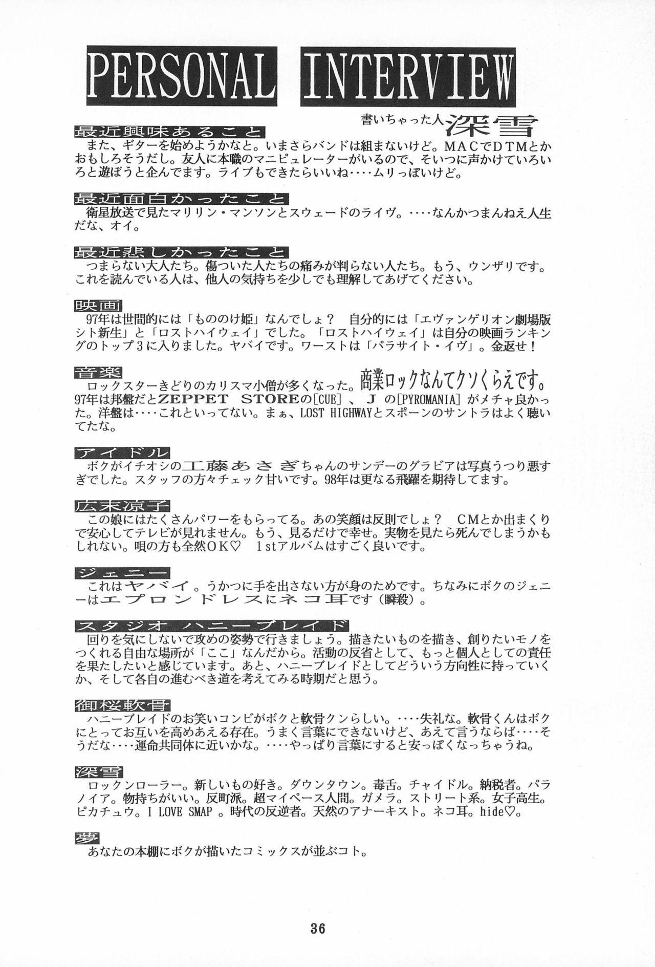 Magokoro o Kimi ni 35