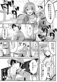 Houkago Crisis Girl 6