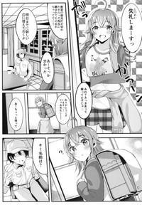 Houkago Crisis Girl 7