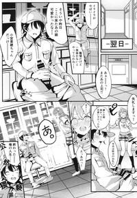 Houkago Crisis Girl 9