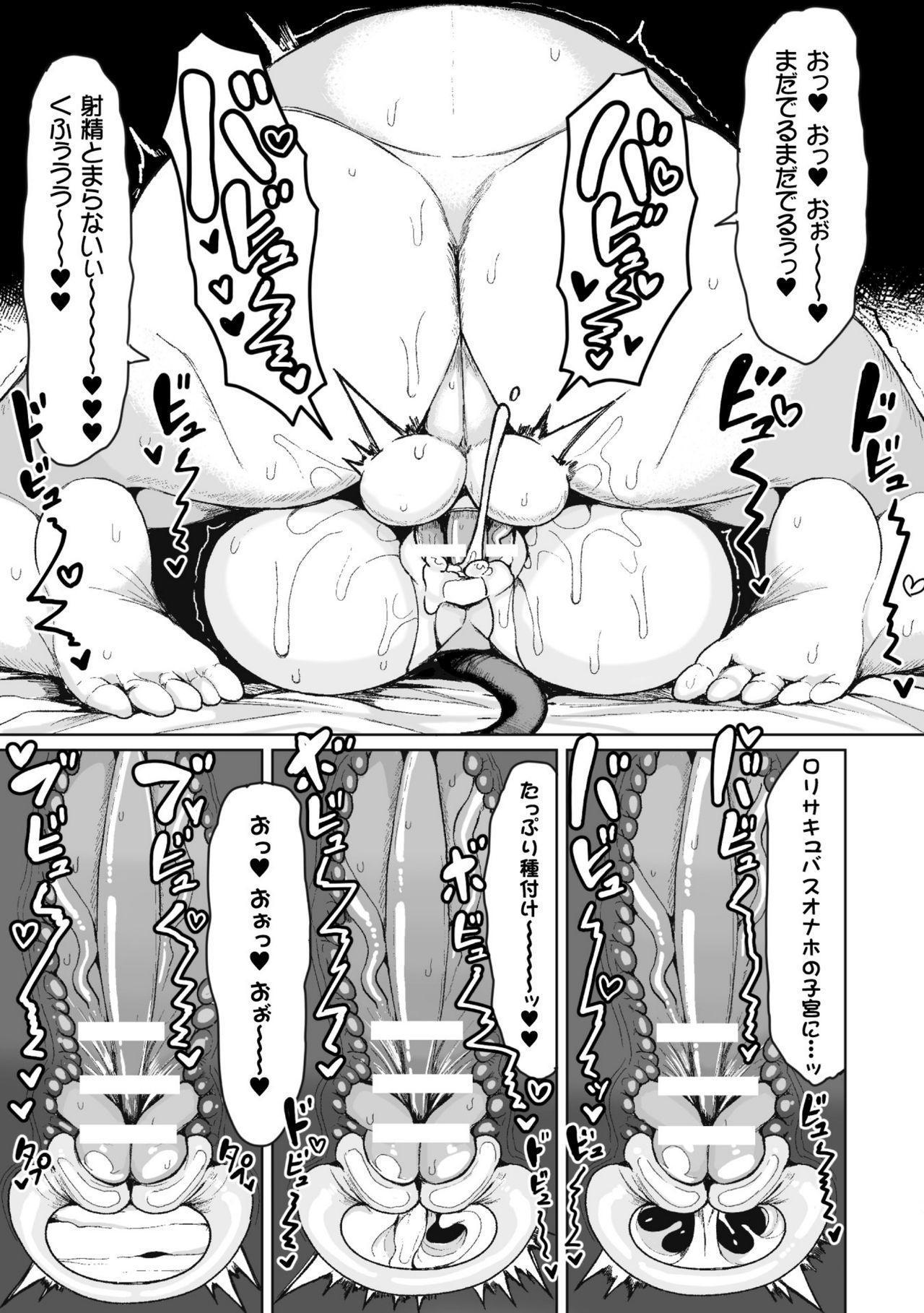 Koubi wa Mechakucha Kimochi Ii - Mating feels really good 152