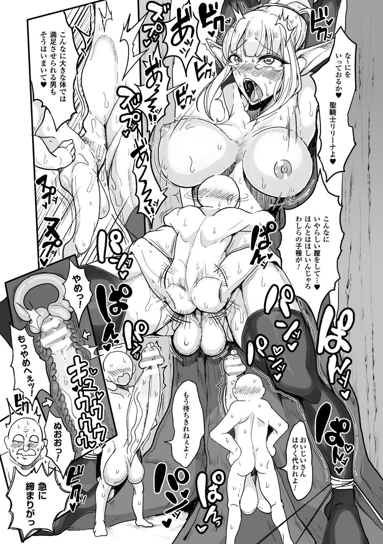 Koubi wa Mechakucha Kimochi Ii - Mating feels really good 192