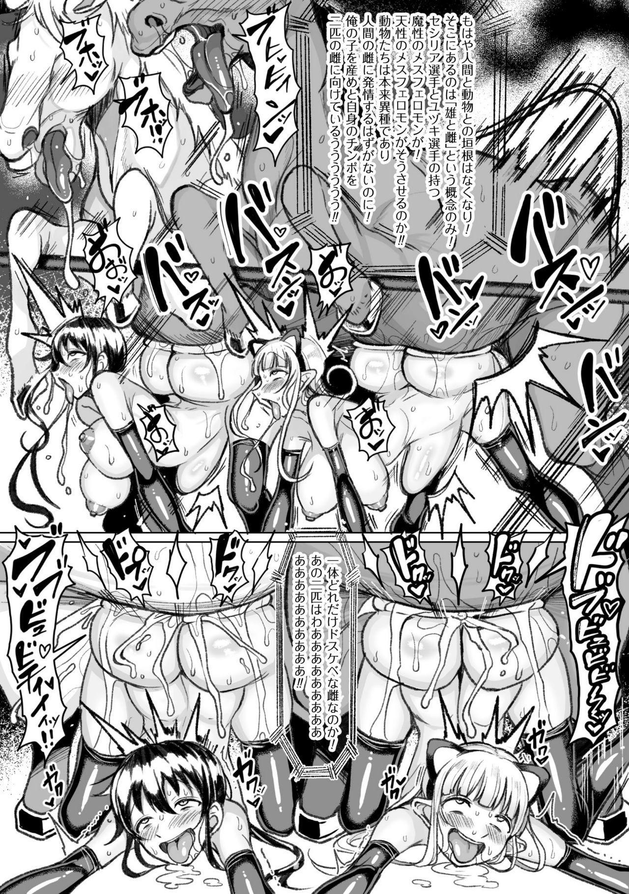 Koubi wa Mechakucha Kimochi Ii - Mating feels really good 78