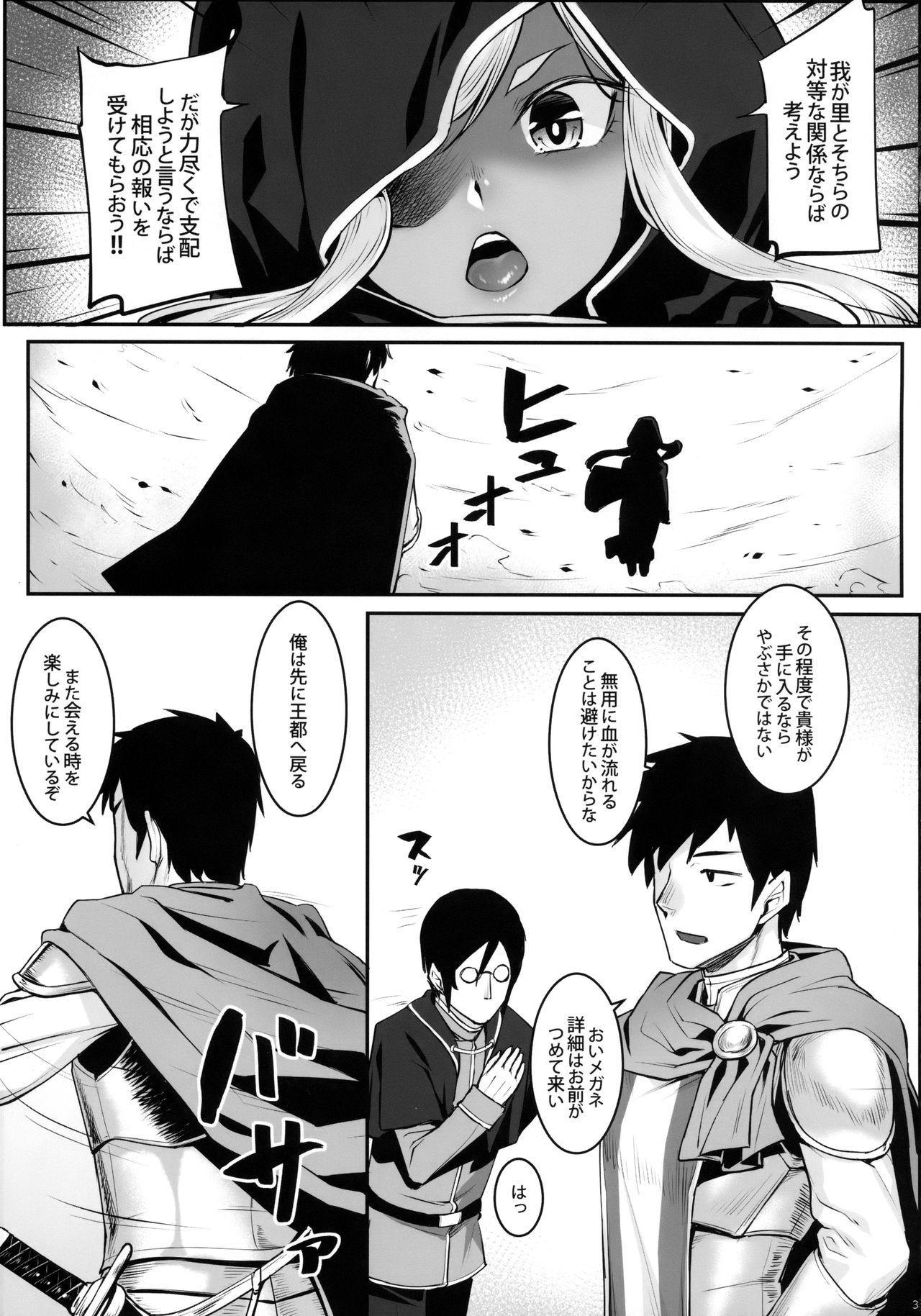 Dark Elf no Himegimi to Ichakorax 3
