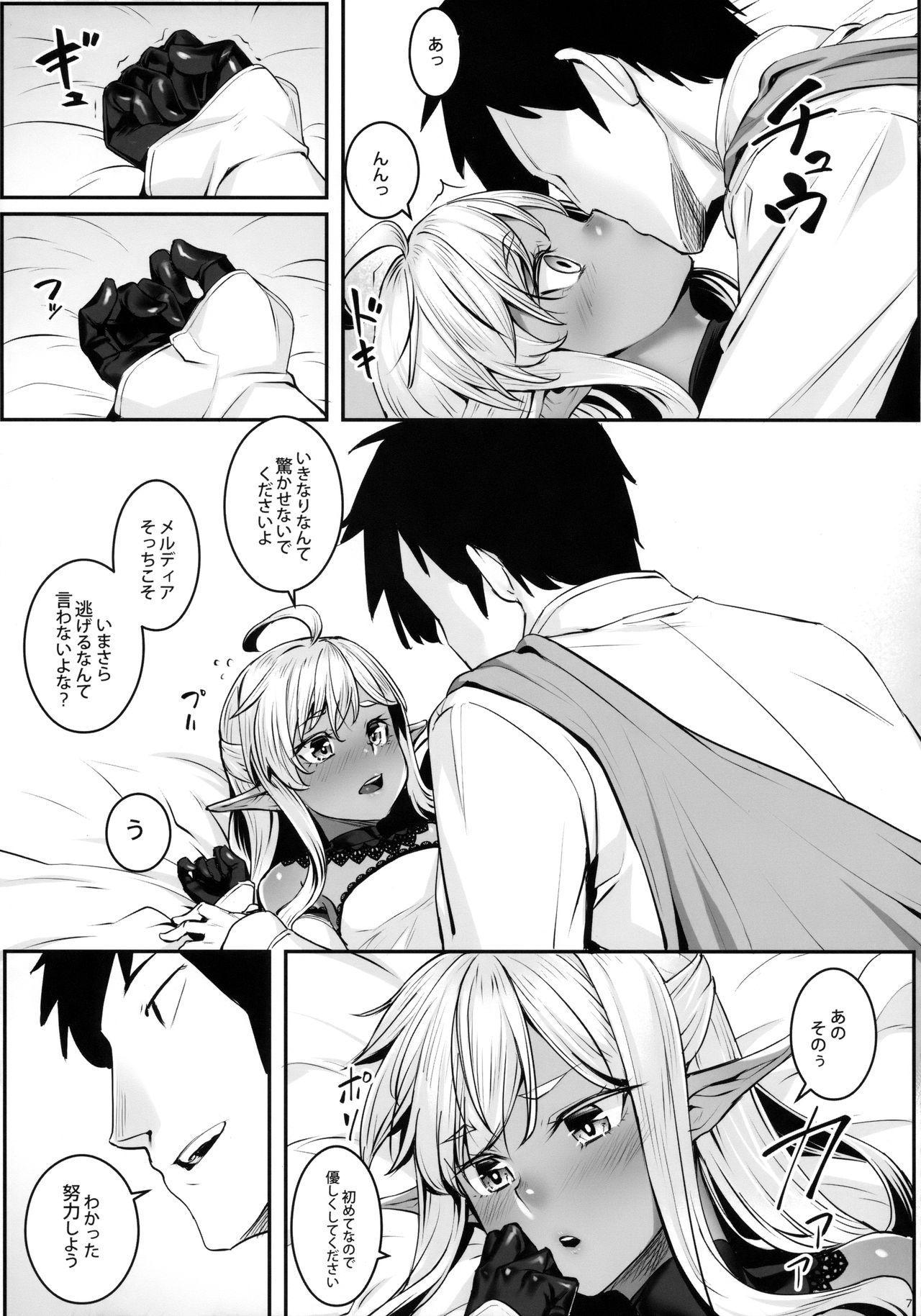 Dark Elf no Himegimi to Ichakorax 7
