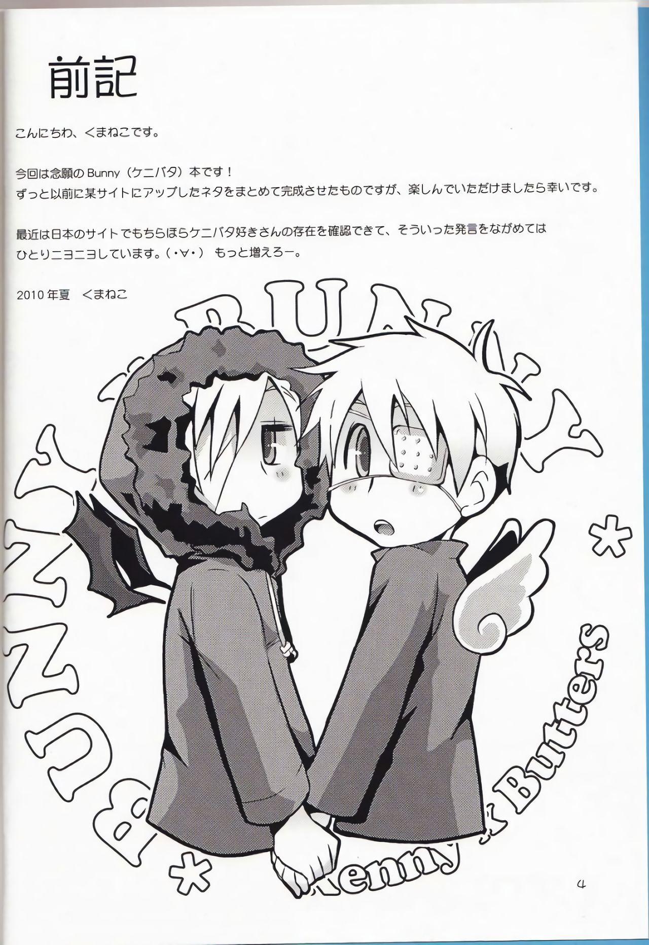 Bunny x Bunny 2