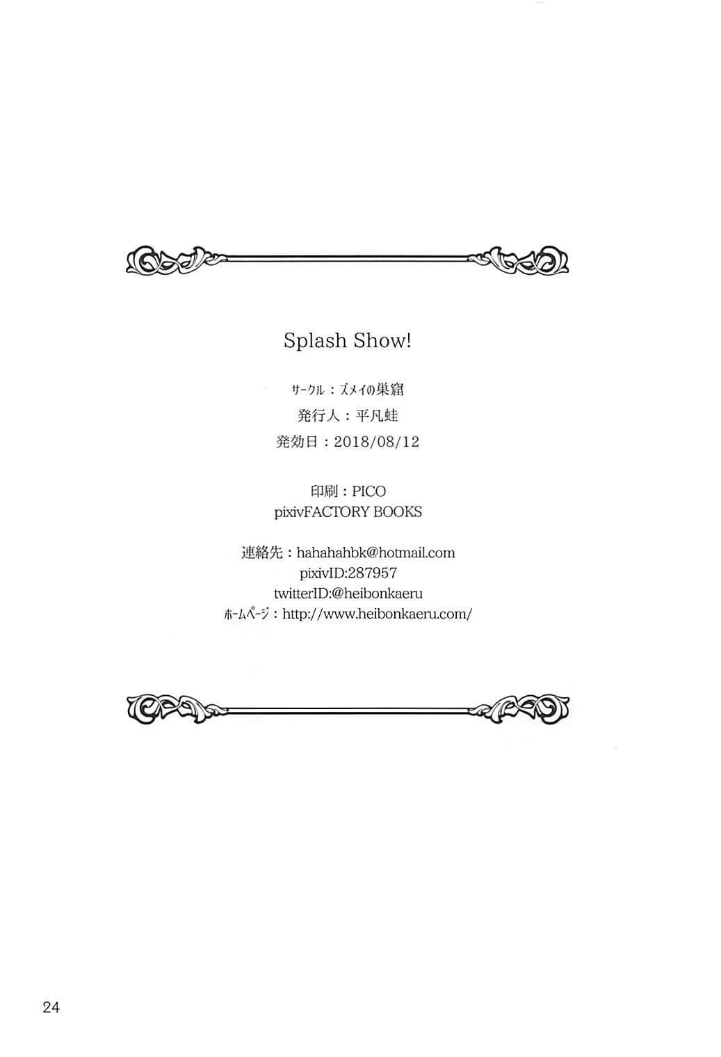 Splash Show! 22