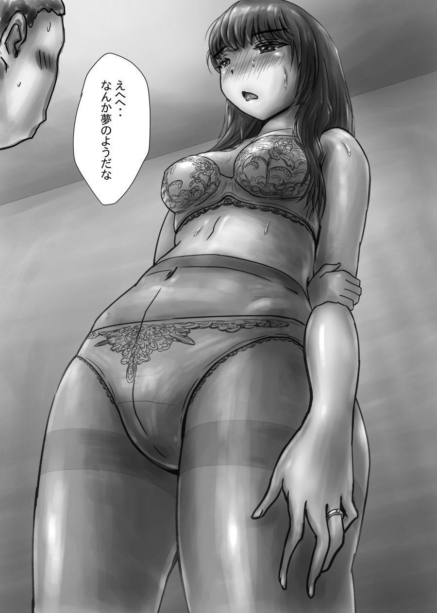 Nagasare Sensei 34