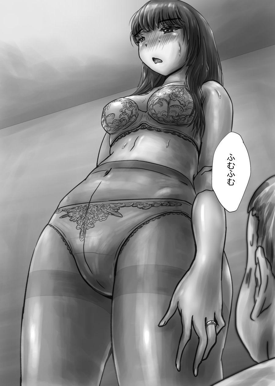 Nagasare Sensei 35