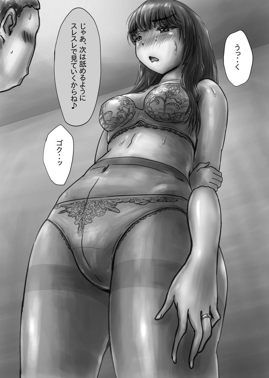 Nagasare Sensei 41