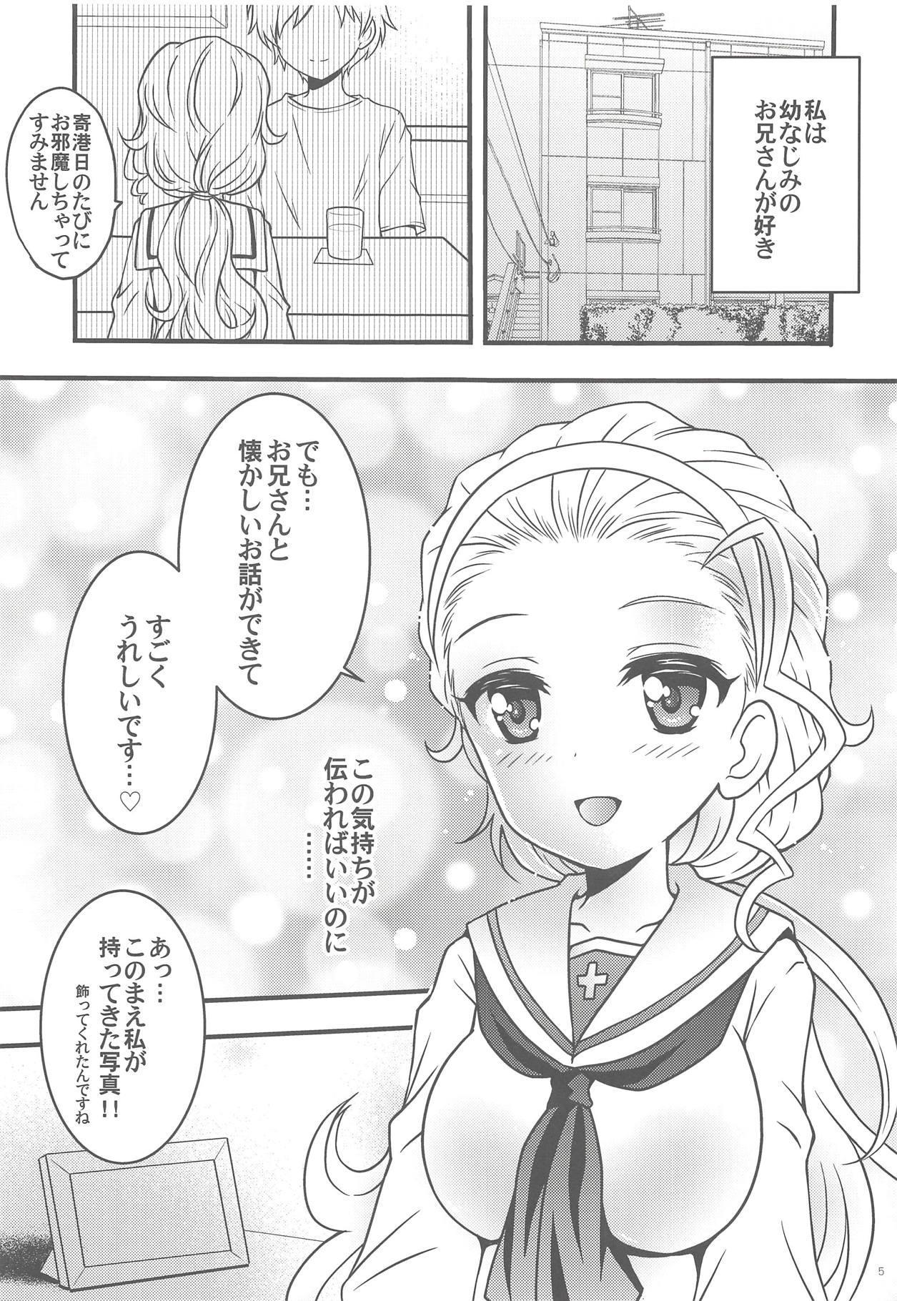Iyashite!! Akebi-chan 3
