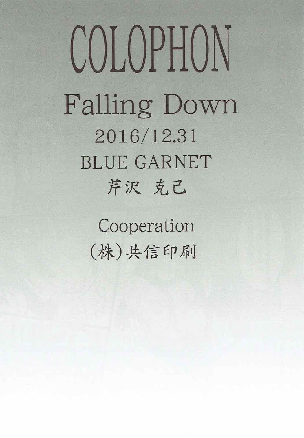 Falling Down 26