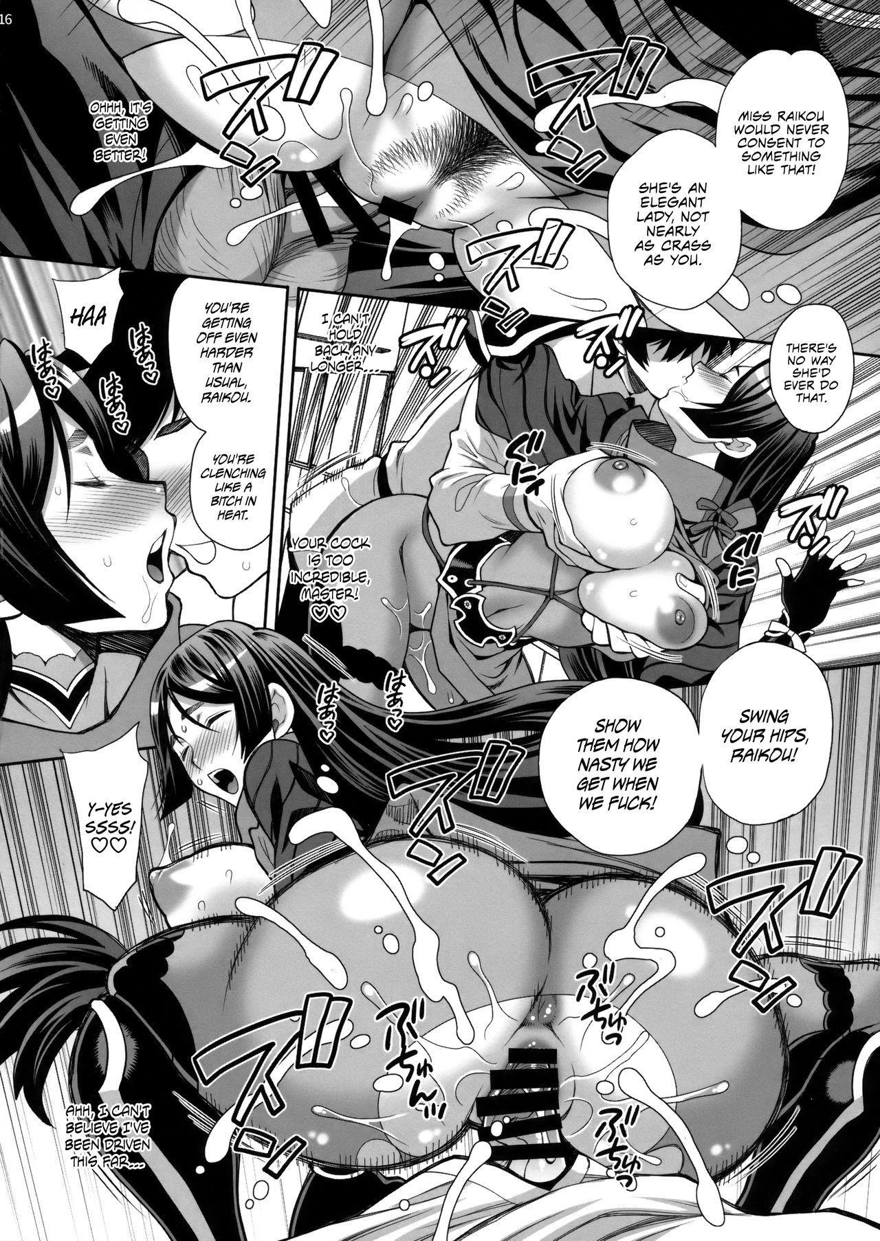 Yukiyanagi no Hon 42 Master, Gokinsei desu yo!   It's Immoral, My Master! Yukiyanagi's Book 42 14