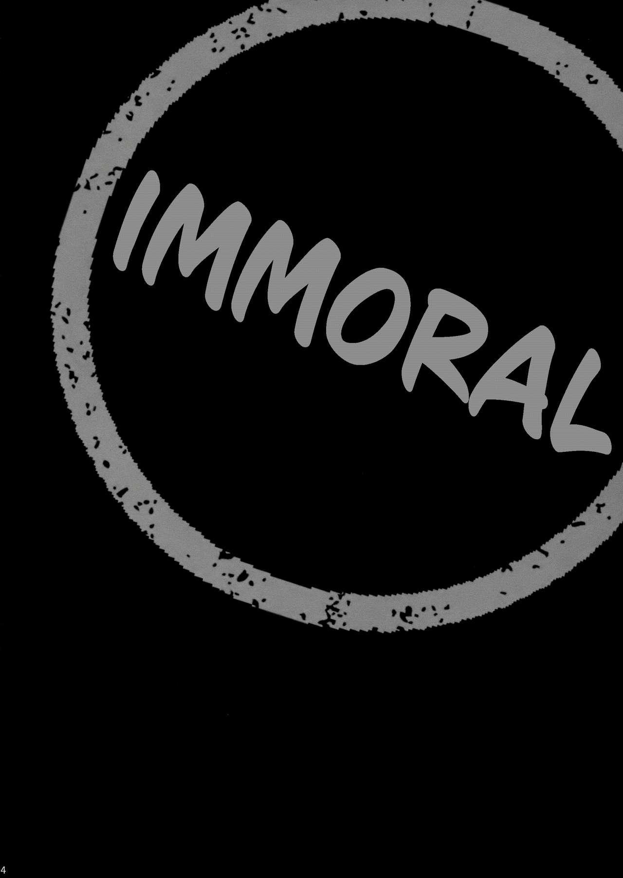Yukiyanagi no Hon 42 Master, Gokinsei desu yo!   It's Immoral, My Master! Yukiyanagi's Book 42 2