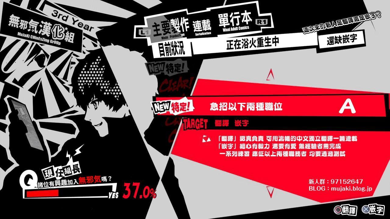 Rental Tanetsuke Oji-san 2 After 38