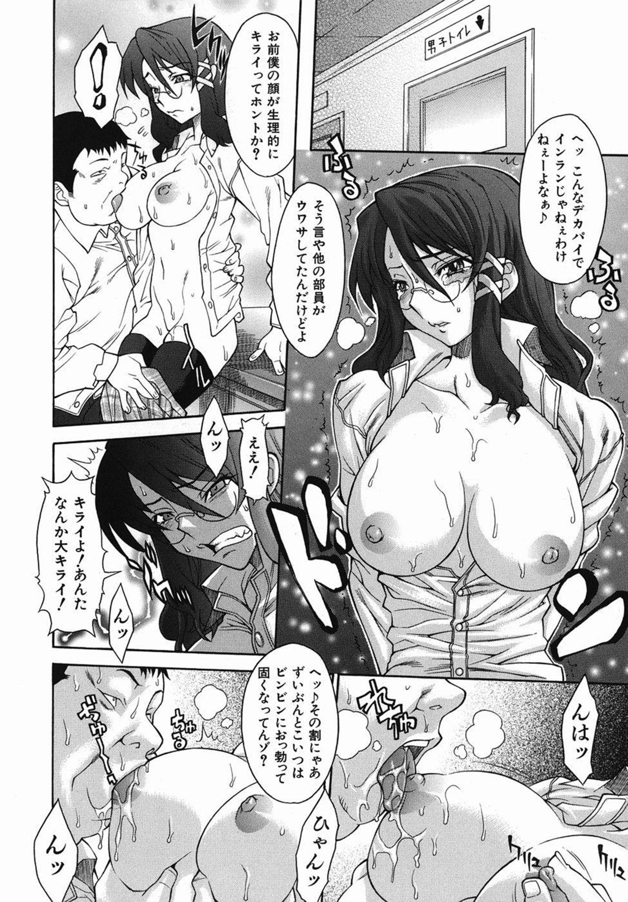 Shi-sen 11