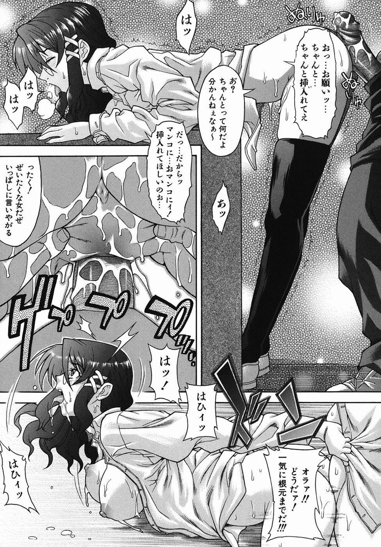 Shi-sen 16