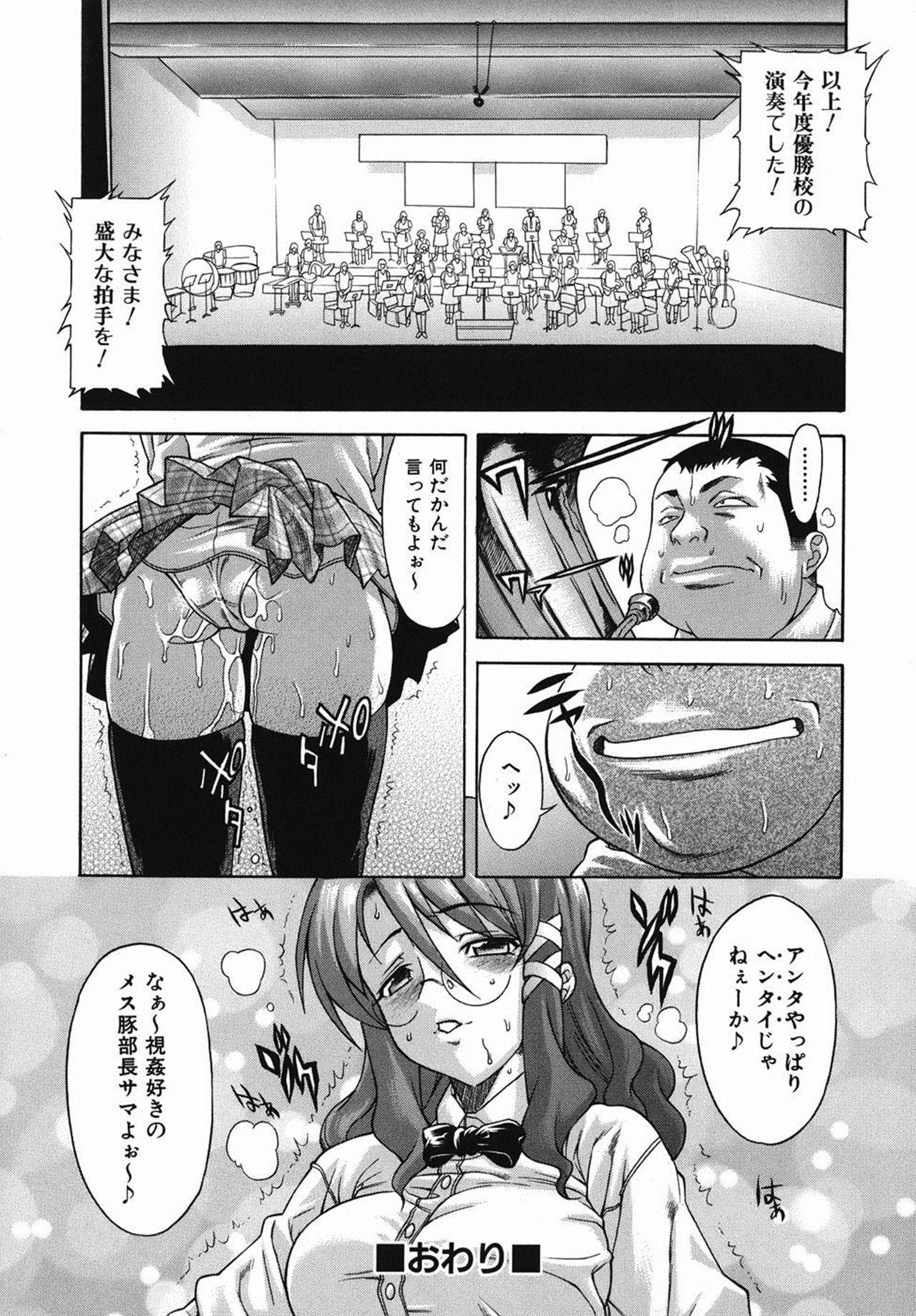 Shi-sen 23