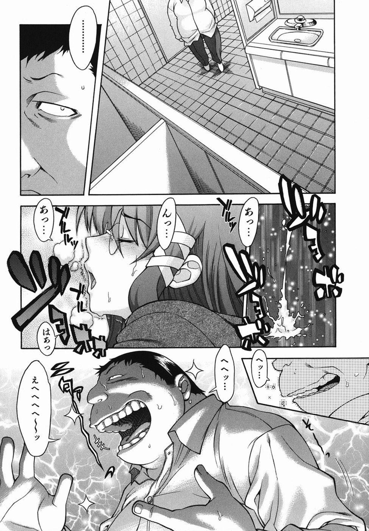 Shi-sen 4