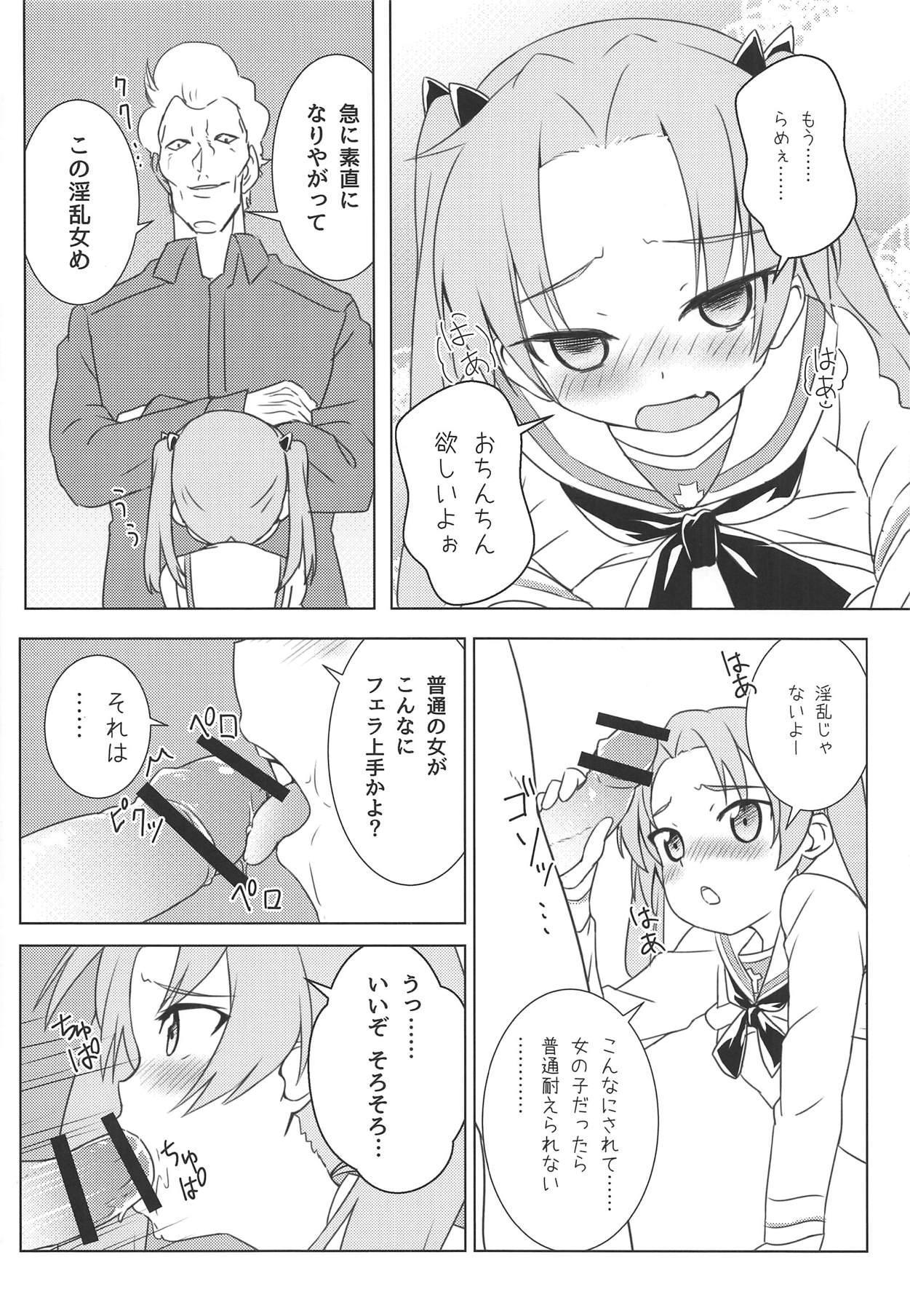 Kaichou no Shiseikatsu 10