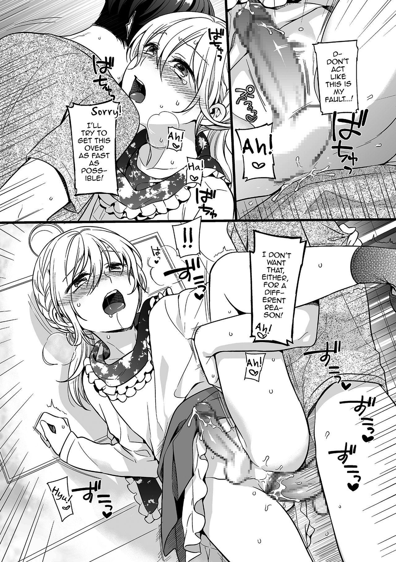 Otokonoko to Date no Renchuu ♥ 13