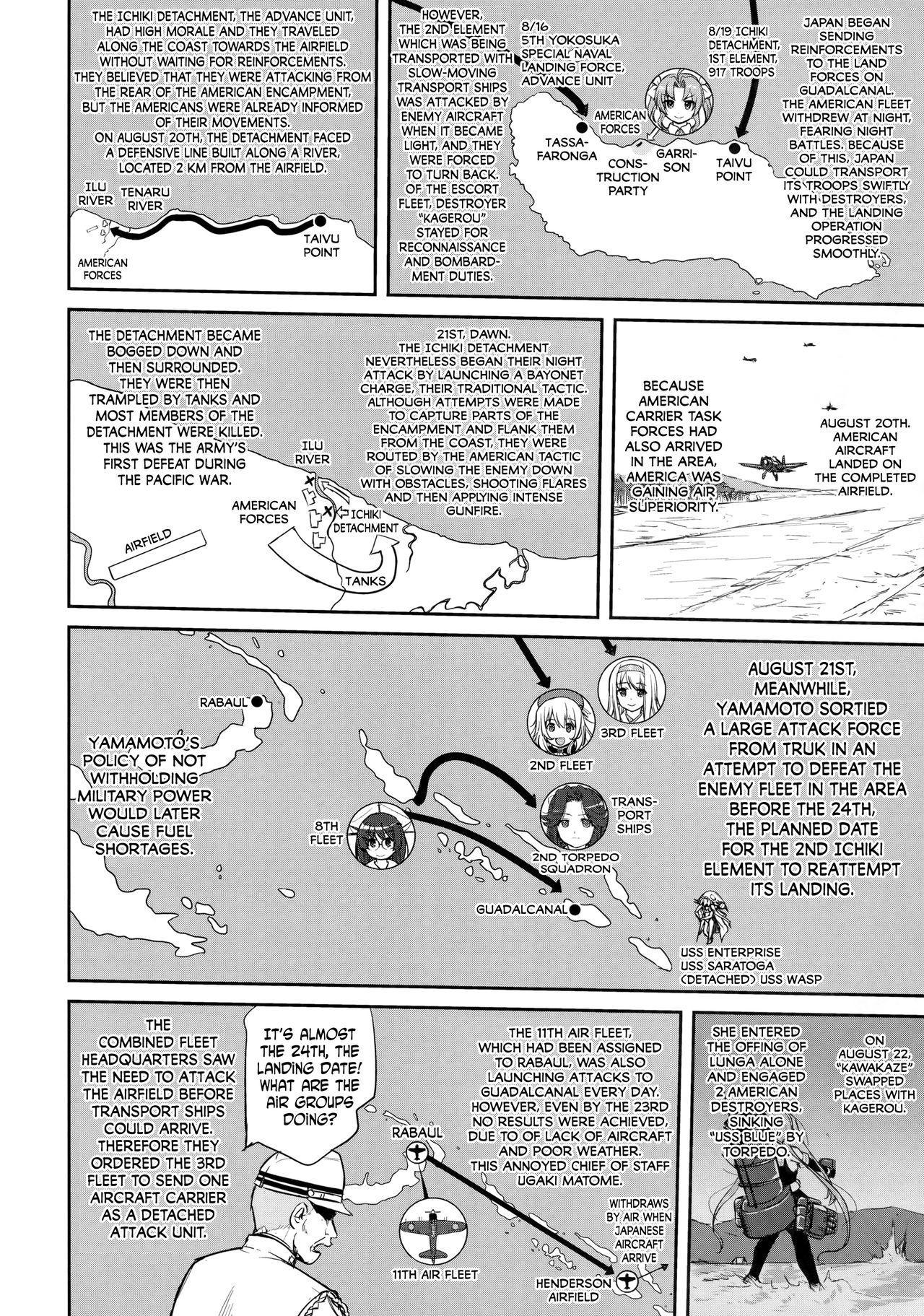 Teitoku no Ketsudan - Tetsutei Kaikyou   Admiral's Decision: Iron Bottom Sound 18