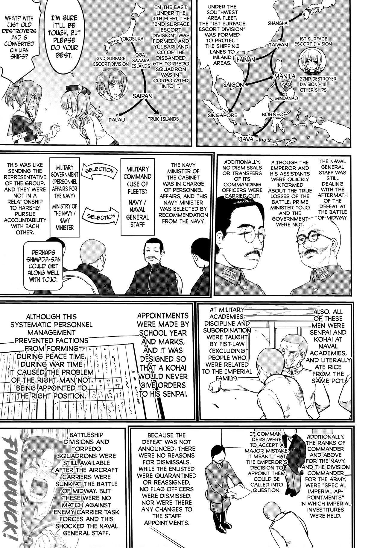 Teitoku no Ketsudan - Tetsutei Kaikyou   Admiral's Decision: Iron Bottom Sound 5