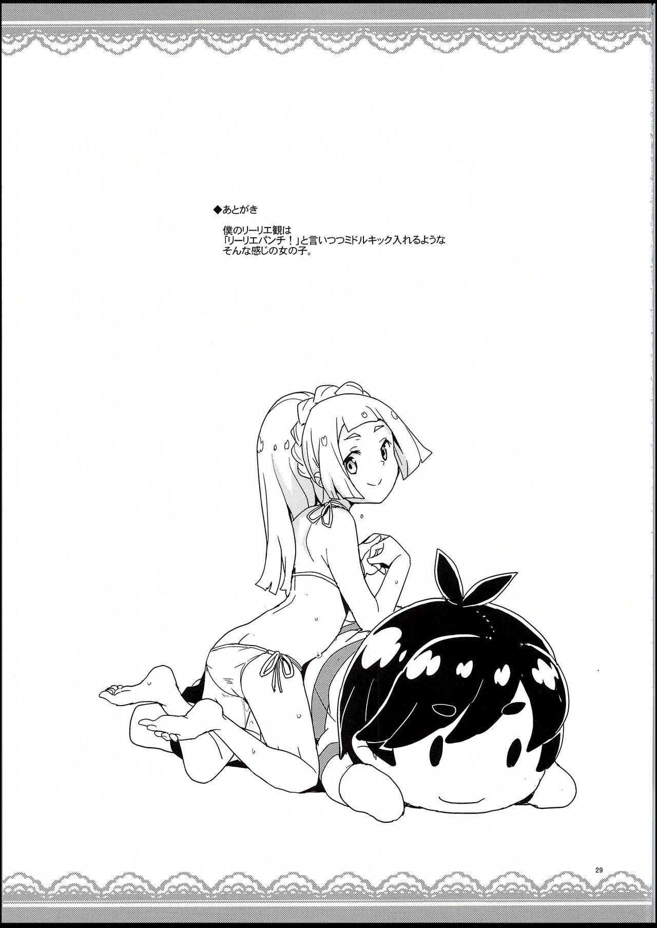 Lillie to Sun no Saimin Daisakusen - Lillie and Sun's Hypnotized Campaign 27