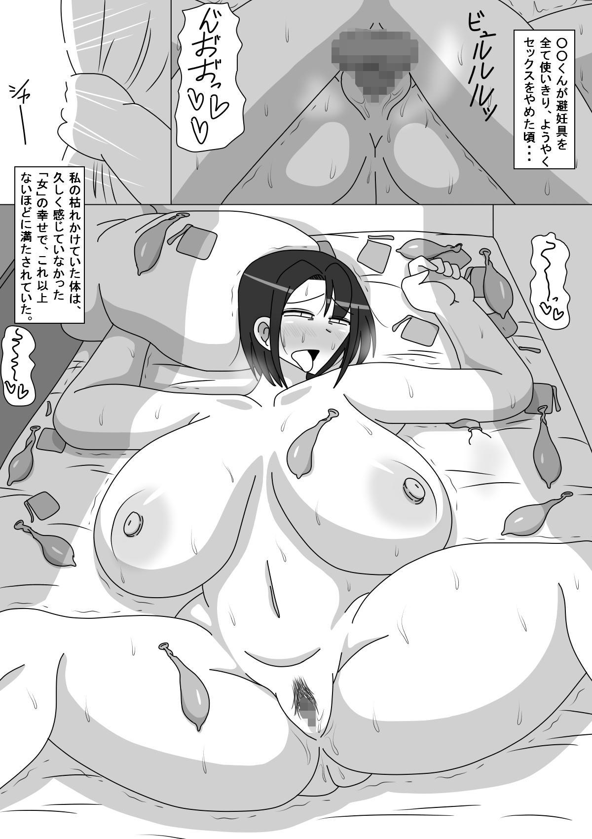 Kanae-san 14