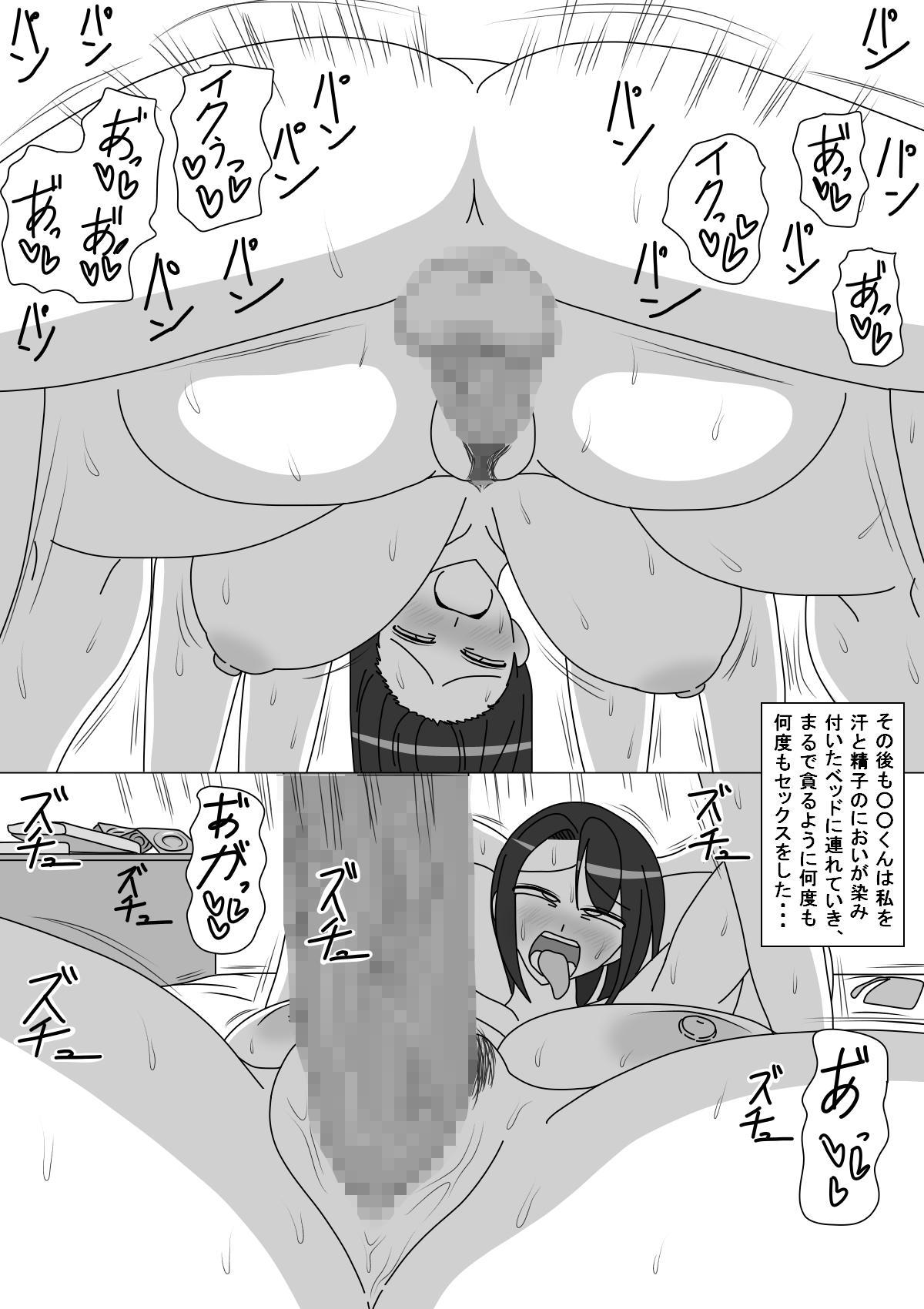 Kanae-san 21