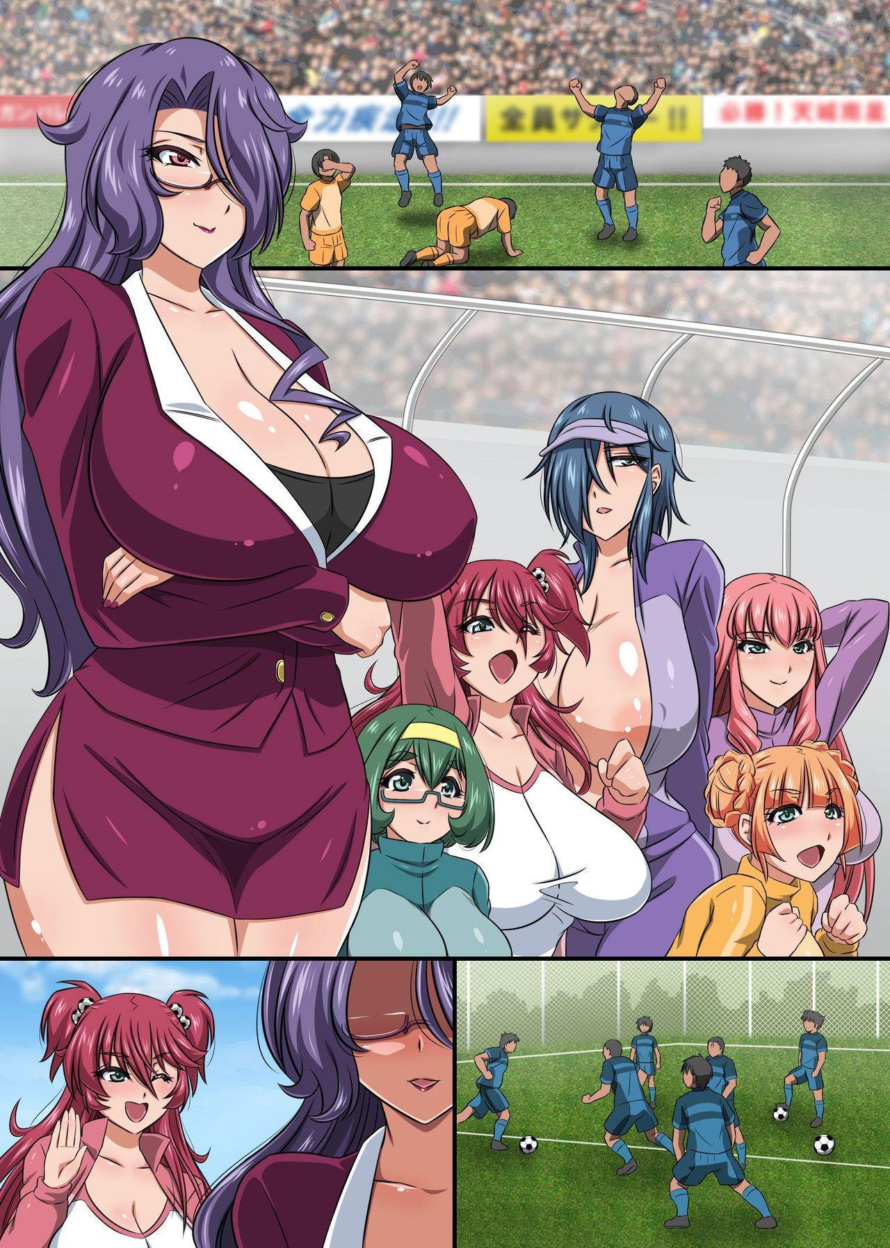 Bakunyu Team Staff no Kenshinteki de Ecchi na Oppai Gohobi 26