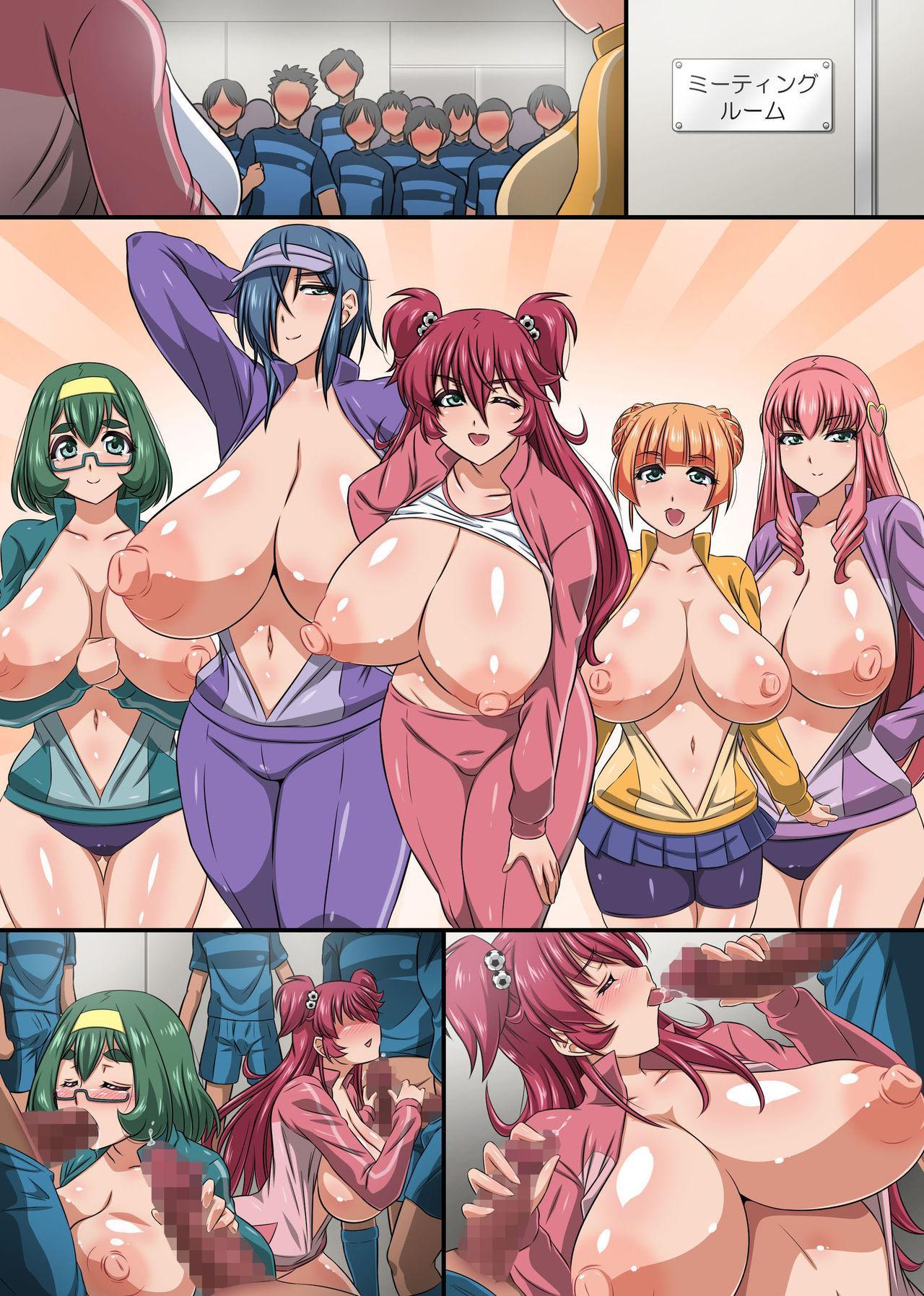 Bakunyu Team Staff no Kenshinteki de Ecchi na Oppai Gohobi 27