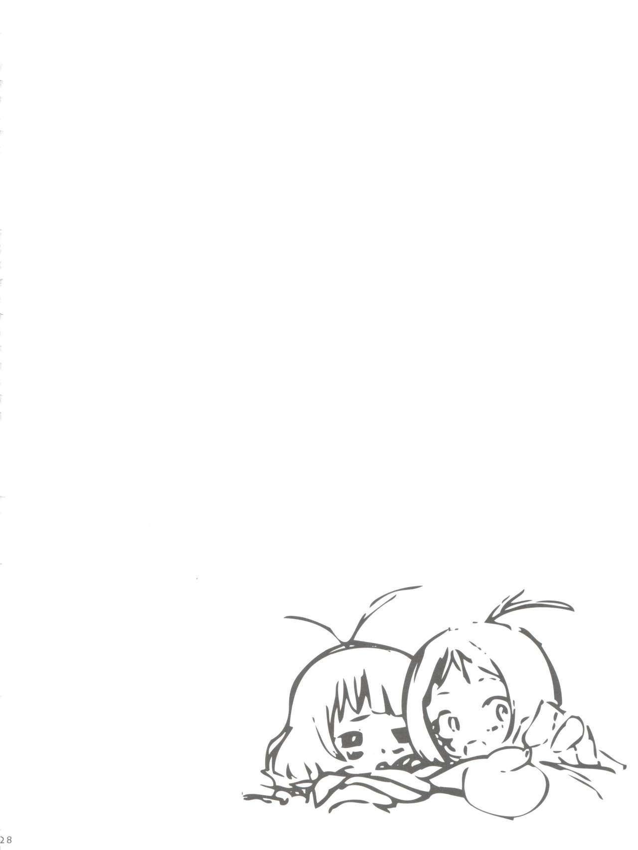 Ryo-chin Land 27